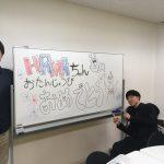 #53 濱田先生のお誕生日