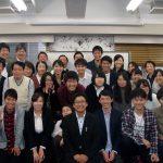 【番外編】第4回無料塾シンポジウムに参加しました!