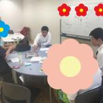 #番外編 夏期集中特訓